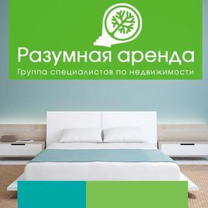 Аренда квартир и офисов Сычевки