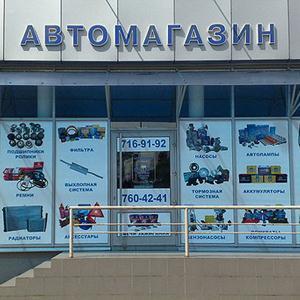 Автомагазины Сычевки