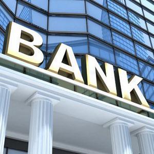 Банки Сычевки