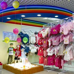 Детские магазины Сычевки