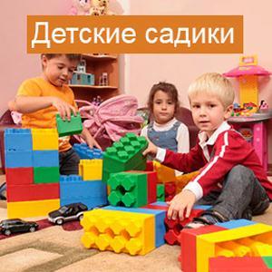Детские сады Сычевки