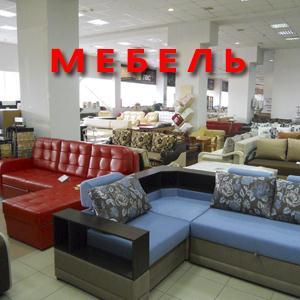 Магазины мебели Сычевки