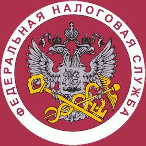 Налоговые инспекции, службы Сычевки