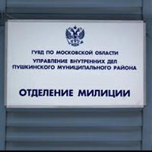 Отделения полиции Сычевки