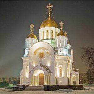 Религиозные учреждения Сычевки