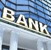 Банки в Сычевке