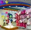 Детские магазины в Сычевке