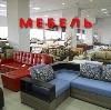 Магазины мебели в Сычевке