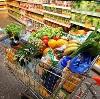 Магазины продуктов в Сычевке