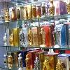Парфюмерные магазины в Сычевке
