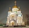 Религиозные учреждения в Сычевке