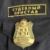 Судебные приставы в Сычевке