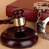 Суды в Сычевке