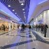 Торговые центры в Сычевке