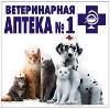 Ветеринарные аптеки в Сычевке