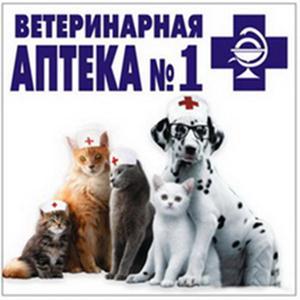 Ветеринарные аптеки Сычевки